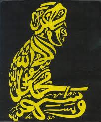 Gambar Wallpaper Seni Kaligrafi Keren Untuk Hp Ungkapan Kata Kata